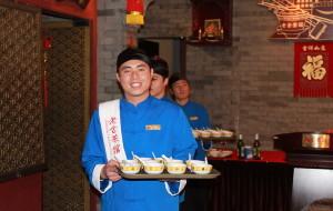 北京娱乐-老舍茶馆(前门店)