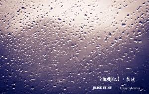 【江西图片】昨天你走过的阴雨的古徽州——婺源三日
