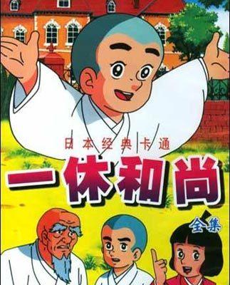 【童年80-90年代最经典动画片】-1