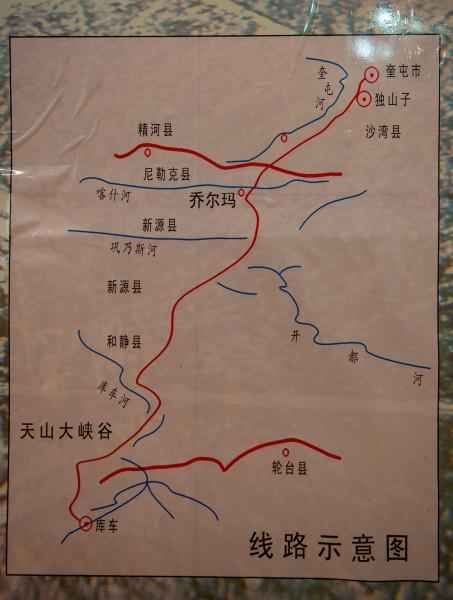 亮子手绘伊犁地图19次