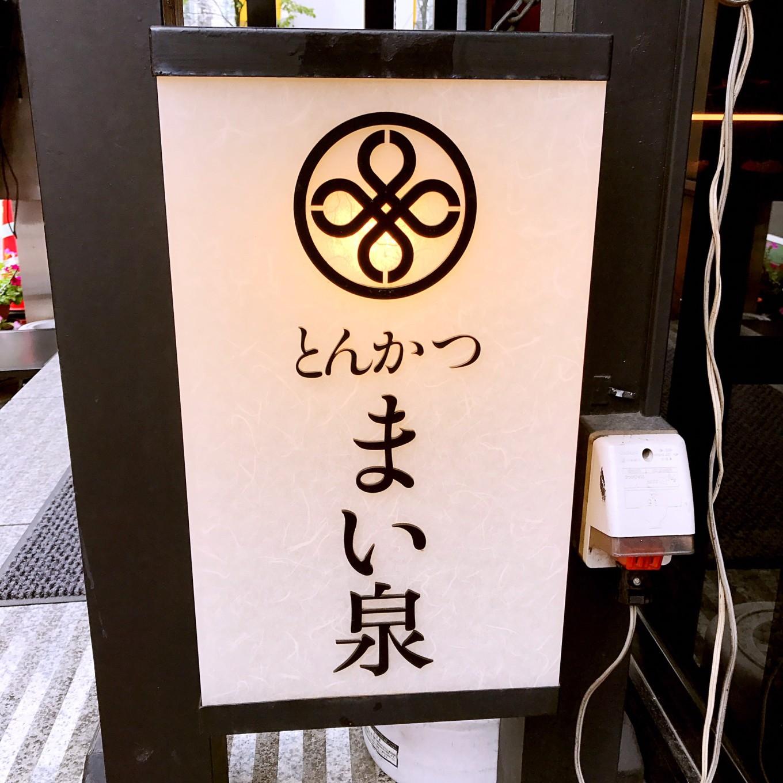 东京美食大搜罗!没吃过这些不算来过东京