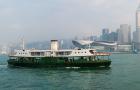 香港 维多利亚港天星小轮游船电子票 (即订即用+幻彩咏香江/无需打印)