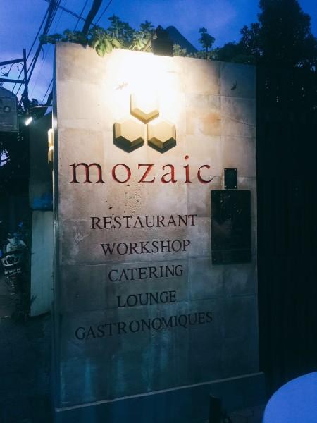 巴厘岛 游记  巴厘岛唯一的米其林三星酒店,对之忽然很感兴趣  餐厅