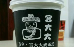 雪乡美食-宫大大奶茶坊