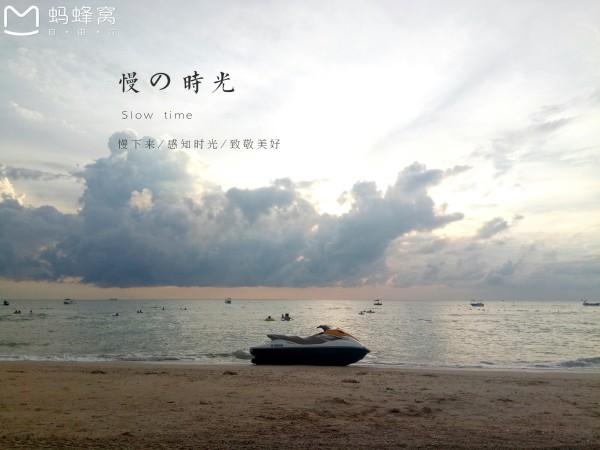 涠洲岛 游记   (惨痛的经历:我们从北海前往涠洲岛的当天,正值雨天,风