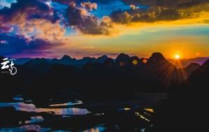 【普者黑图片】云和山的歌谣:一场桃源秘境中的多彩之梦