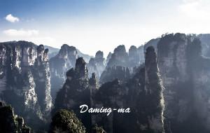 【湖南图片】春节湘西行之三【张家界国家森林公园】