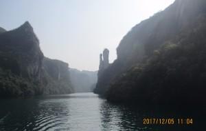 【漯河图片】20171205贵州镇远•舞阳河风景区(参加一日游)