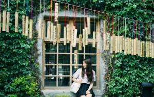 【九份图片】{蜂首纪念}台湾环岛|下雨日,逃避者与他们的十日谈