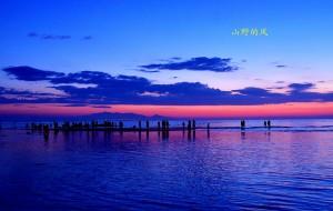 【北戴河图片】北戴河的八月叫蔚蓝