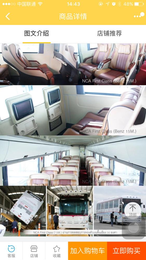 从清迈去曼谷是选择坐飞机好还是坐大巴去比较好?
