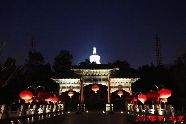 北京鼓楼酒吧风景区
