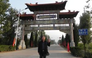 【永济图片】游历中国之山西一--五老峰--天下奇峰