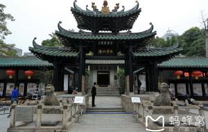 【广州图片】广州国保文物探访记