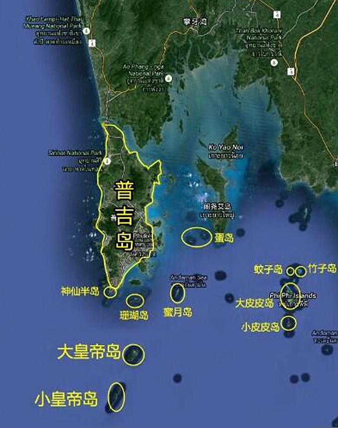 普吉附近跳岛地图