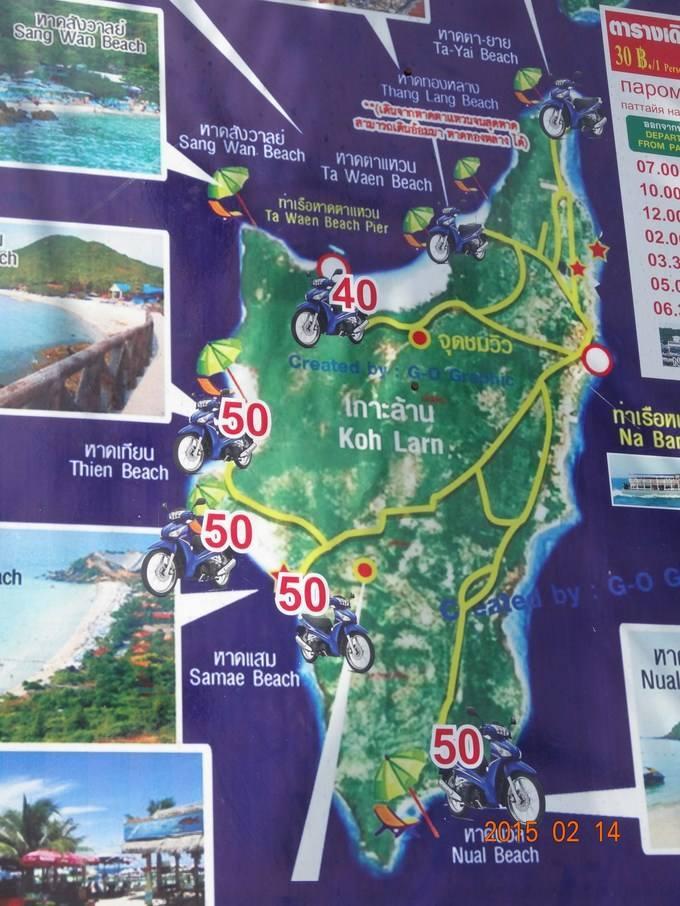 格兰岛和沙美岛 哪个回曼谷方便
