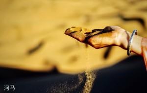 【鄯善图片】散落在新疆的慢时光