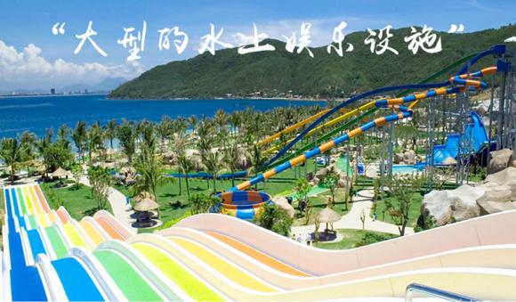 珍珠岛游乐园门票 跨海缆车(下单即出电子票 可选专车