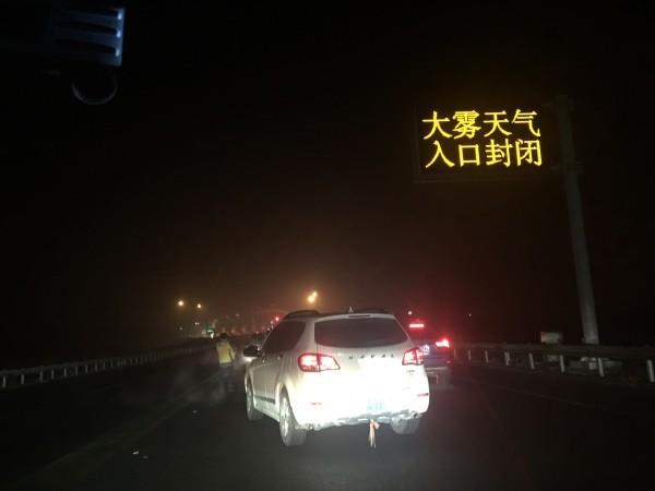 春节6日自驾游长春—青岛
