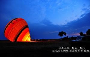【马赛马拉国家保护区图片】在狂野的马赛马拉大草原上,来一场热气球Safari之旅