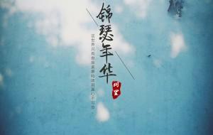 """【苏州图片】在最美的时光遇见""""你""""                🍁水乡同里"""