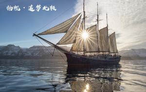 【格陵兰岛图片】【冰岛+格陵兰】第五次北极自然探索,体验海贼王的刺激!扬帆之旅!