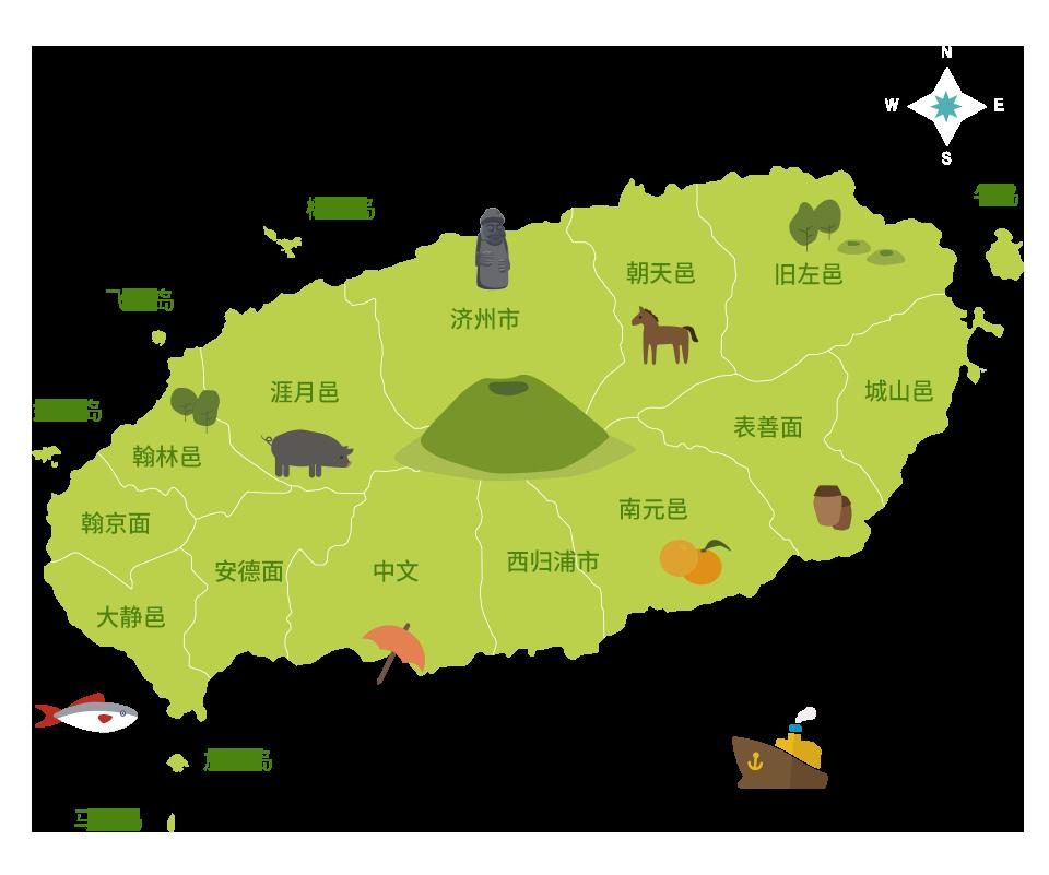 济州岛区域分布图