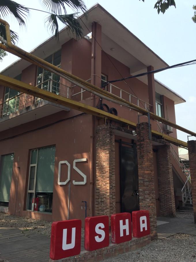 广州订火车票_红砖厂创意园,广州旅游攻略 - 马蜂窝