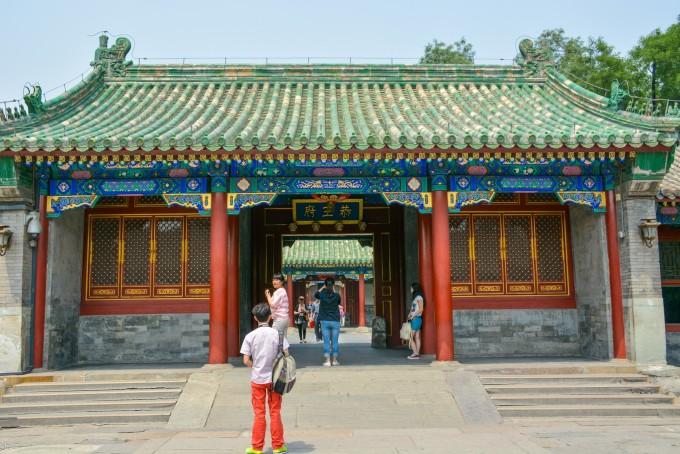 北京恭亲王府(恭王府)