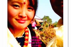 尼泊尔 — Palpa,有一种理想的小幸福,专撩暖男魅女 !