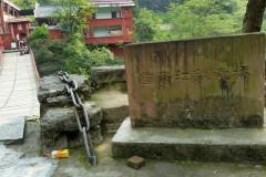 黔东南瀑布之三朝桥·黄平重安江