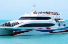 苏梅岛到曼谷车船联运 泰国Lomprayah公司双体快船票(苏梅岛酒店接)