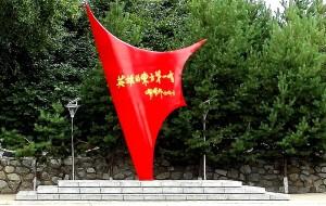【佳木斯图片】中国东方第一镇——乌苏镇 ,只有一户人家的小镇