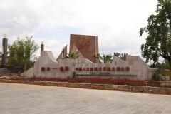 云南游览之十一 ------游览瑷珲公园,参观腾冲雅乐居原乡楼盘