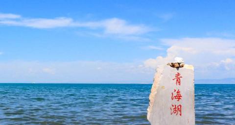 海口至兰州 西宁青海湖环湖小环线4天3晚自由行(专属独立用车 青海湖