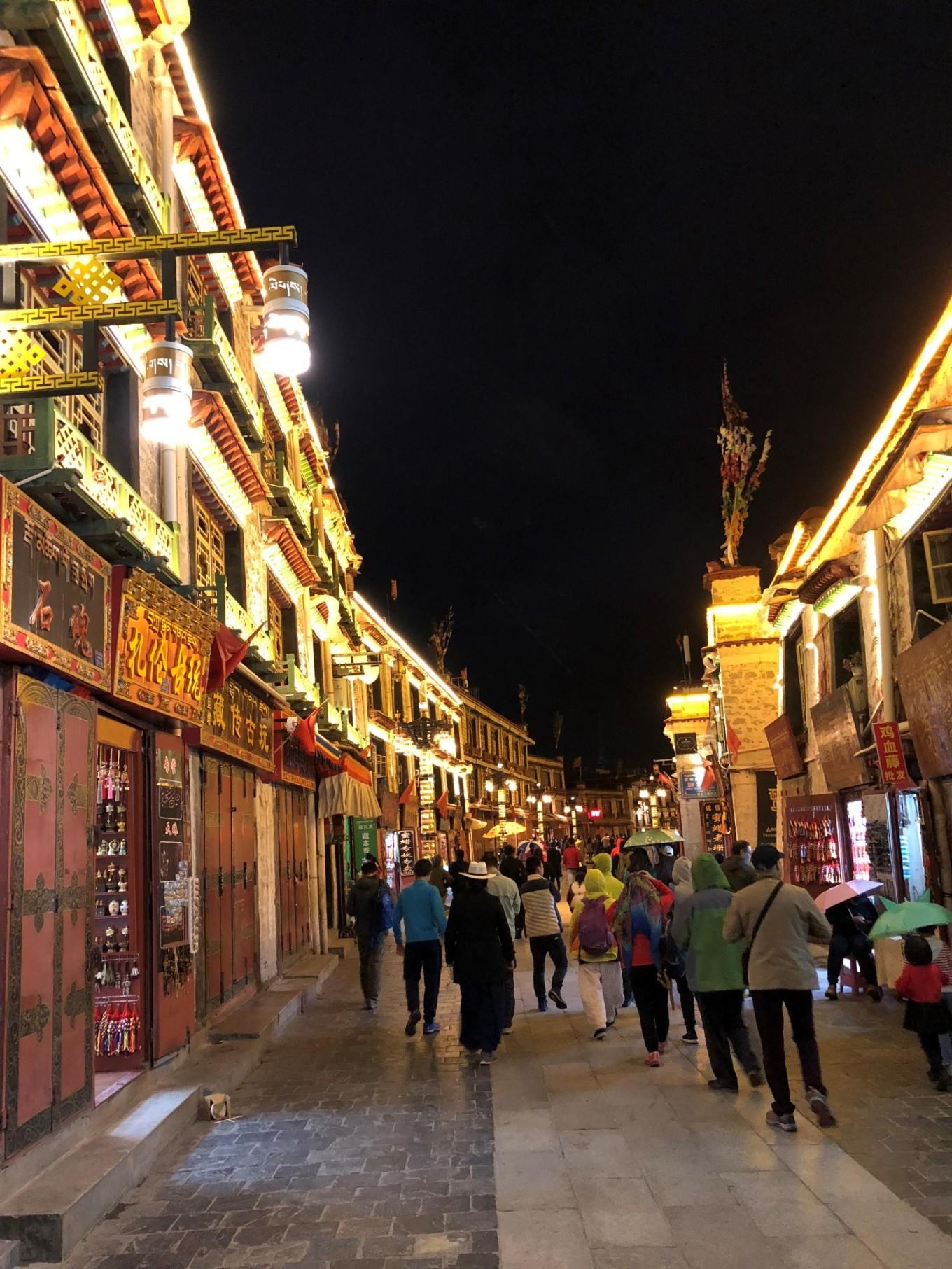 西藏--阿里,與您相伴的時光 18