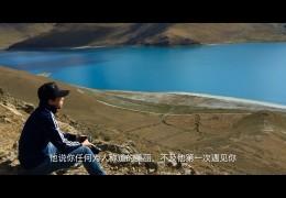 诚邀徒步珠峰东坡,一条世界顶级的徒步路线!(9月21号拉萨集结出发,10天完成行程)