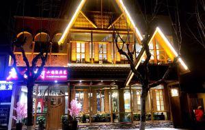 浙江美食-老古树餐厅