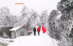 庐山娱乐-庐山滑雪场