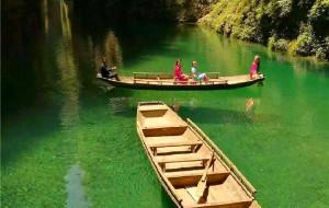 【屏山图片】湖北恩施-鹤峰屏山峡谷旅游攻略-官方攻略-二天游