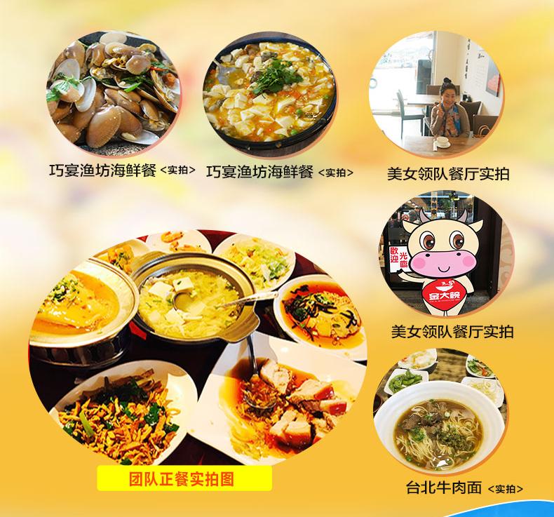 郑州旅游团二日游图片