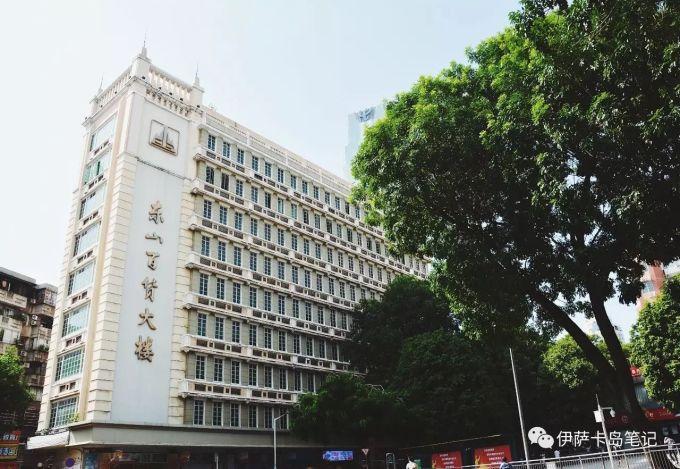 广州东山口探店地图