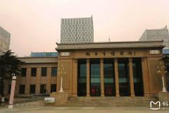 齐鲁大地行之烟台博物馆