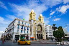 突尼斯共和国