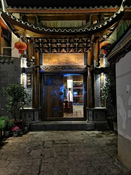 丽江,玉龙雪山游记图片46,丽江旅游景点,风景名胜