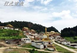 青甘川藏自由行旅游包车:同微信13099766726