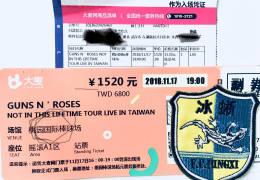 转让两张11月17日枪花(Guns N' Roses)台北演出门票,1520入/1350出
