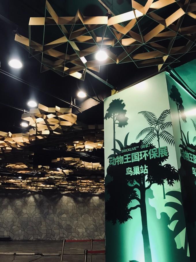 鸟巢·乐高动物园,北京旅游攻略 - 马蜂窝
