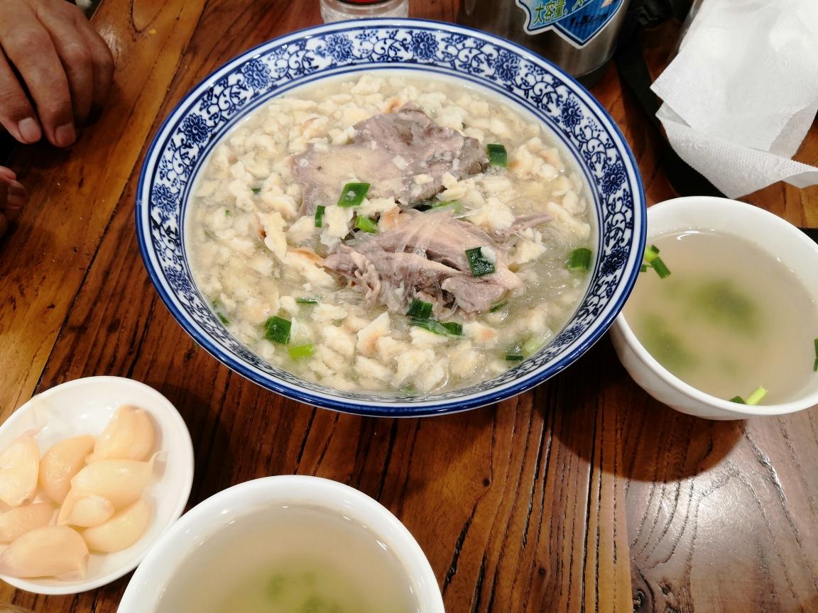 西安行之美食羊肉泡馍