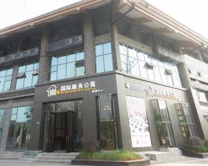 遂宁巢寓国际服务公寓(广灵路口分店)